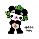 Jingjing 2008 BEIJING OLYMPIC GAMES Mascot Pin Limited