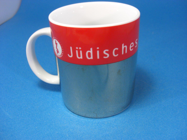 Berlin Jüdisches Museum  Mug