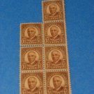 US 1 1/2 Cent Warren G. Harding Unusual Plate Number Block of 7