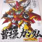 Japan Bandai SD Gundam BB 304 model Cao Chao Sousou