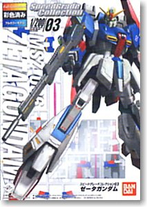 NEW Bandai SG Speed Grade 1/200 Zeta Z Gundam model