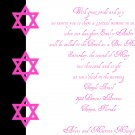Bat Mitzvah - Invitation - Three Stars
