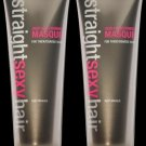 Sexy Hair STRAIGHT SEXY Deep Condition Masque 8.5 oz X2