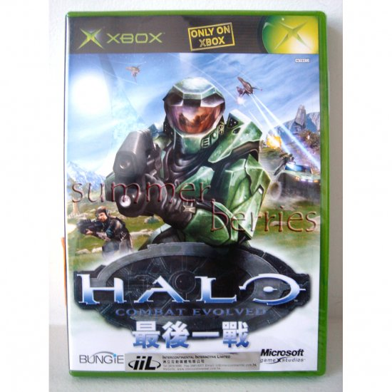 XBox Game - Halo Combat Evolved - (NTSC-J) - Brand New