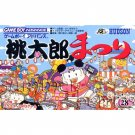 Gameboy Advance Game - Momotaro Festival (Japan / Japanese Edition)