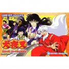 Gameboy Advance Game - Inuyasha: Naraku no Wana! Mayoi no Mori no (Japan / Japanese Edition)
