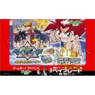 Gameboy Advance Game - Bakuten Shoot Beyblade: Gekitou! Saikyou Blade (Japan / Japanese Edition)