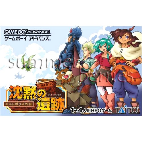 Gameboy Advance Game - Estopolis Densetsu (Japan / Japanese Edition)