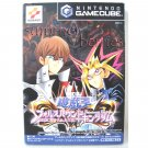 Gamecube / Wii Game - Yu-Gi-Oh: Falsebound Kingdom [Japan / Japanese Edition (NTSC-J)]