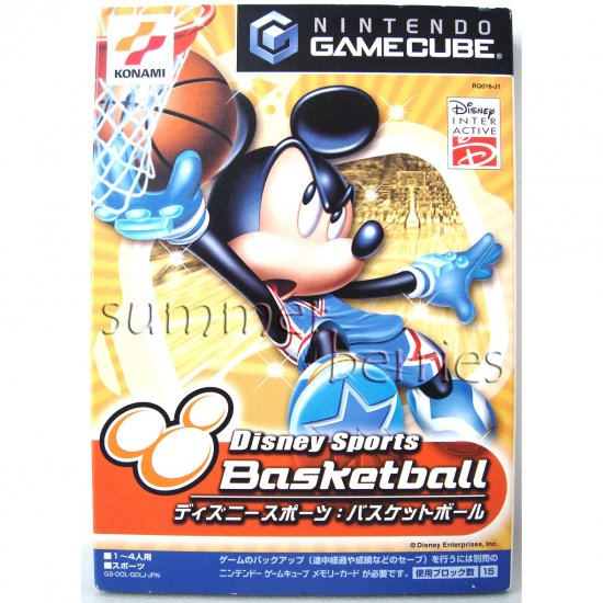Gamecube / Wii Game - Disney Sports: Basketball [Japan / Japanese Edition (NTSC-J)]