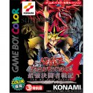 Gameboy Color Game - Yu-Gi-Oh! Duel Monsters 4 (Japan / Japanese Edition)