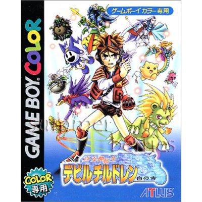 Gameboy Color Game - Shin Megami Tensei: Devil Children - Shiro no Sho (Japan / Japanese Edition)