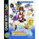 Gameboy Color Game - Shin Megami Tensei: Devil Children - Shiro no Sho (Japan / Japanese Edition)
