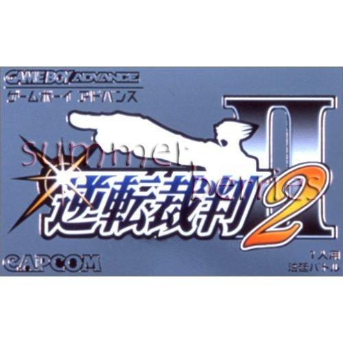 Nintendo Gameboy Advance Game - Gyakuten Saiban 2 (Japan / Japanese Edition)