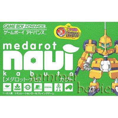 Nintendo Gameboy Advance Game - Medarot Navi: Kabuto (Japan / Japanese Edition)