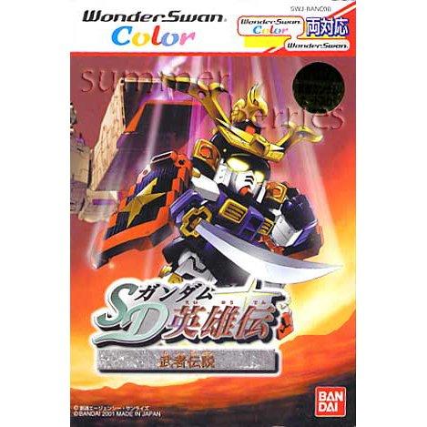WonderSwan Color Game - SD Gundam Eiyuuden: Musha Densetsu (Japan / Japanese Edition)