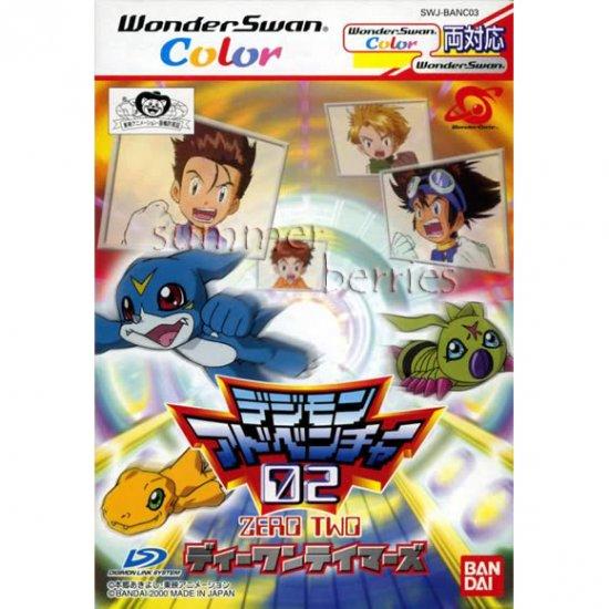 WonderSwan Color Game - Digimon Adventure 02: D1 Tamers (Japan / Japanese Edition)