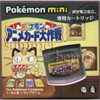 Nintendo Pokemon Mini Game - Zany Cards (Japan / Japanese Edition)