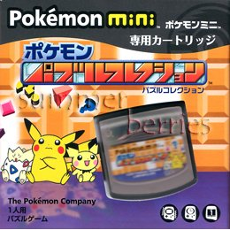 Nintendo Pokemon Mini Game - Puzzle Collection (Japan / Japanese Edition)