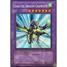 YuGiOh Card LOB-125 - Gaia the Dragon Champion [Secret Rare Holo]