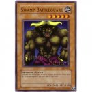 YuGiOh Card MRD-063 - Swamp Battleguard [Common]