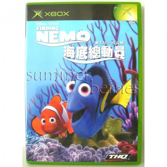 XBox Game - Finding Nemo