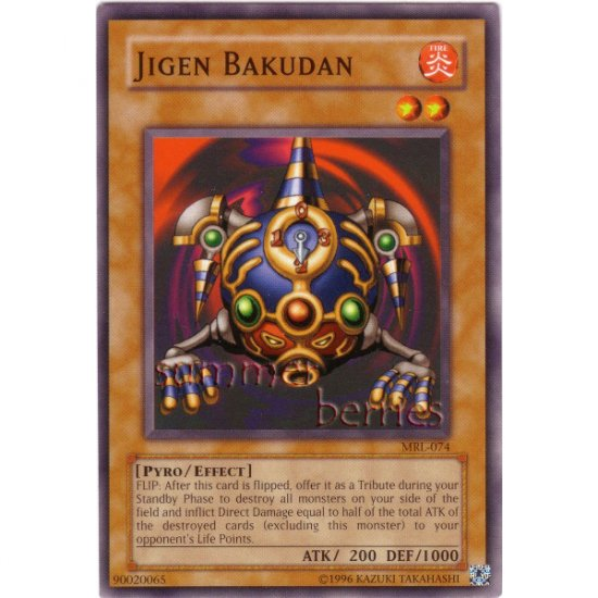 YuGiOh Card MRL-074 - Jigen Bakudan [Common]