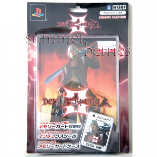 PlayStation 2 Memory Card 8MB For Devil May Cry 3 (Limited Ed.)