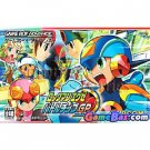 Nintendo Gameboy Advance Game - RockMan EXE Battlechip GP (Japan / Japanese Edition)
