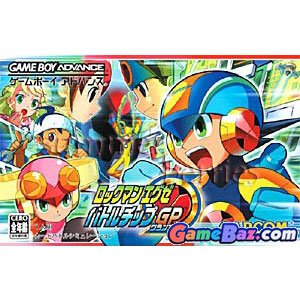Nintendo Gameboy Advance Game - RockMan EXE Battlechip GP (Japan / Japanese Edition)