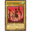 YuGiOh Card PSV-048 1st Edition - Flying Kamakiri #2 [Common]