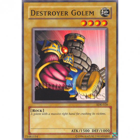 YuGiOh Card SDK-028 - Destroyer Golem [Common]