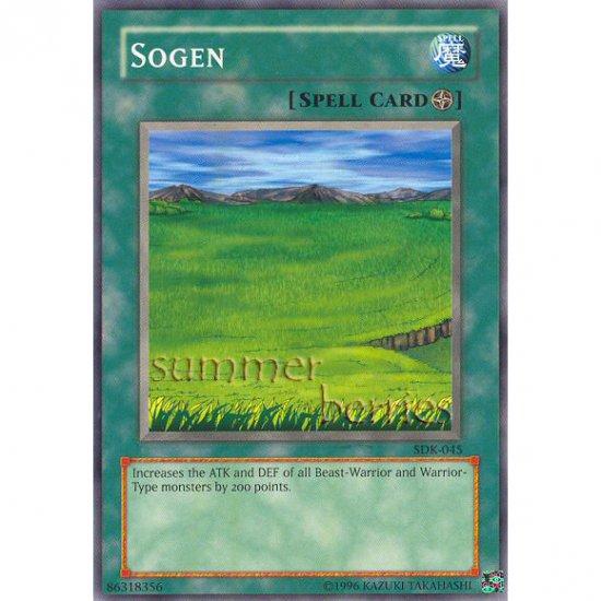 YuGiOh Card SDK-045 - Sogen [Promo Common]