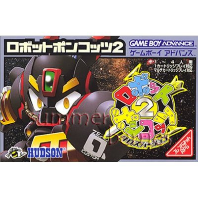 Nintendo Gameboy Advance Game - Robot Ponkotto 2 - Cross Version (Japan / Japanese Edition)