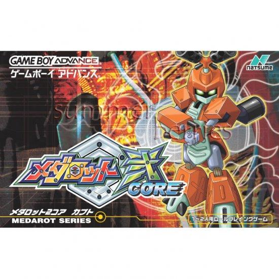 Nintendo Gameboy Advance Game - Medarot Futa Core: Kabuto Version (Japan / Japanese Edition)