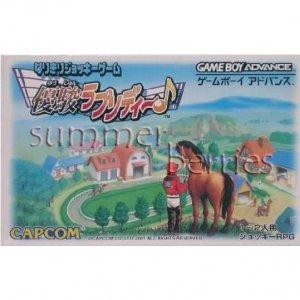 Nintendo Gameboy Advance Game - Narikiri Jockey Game: Yuushun Rhapsody (Japan / Japanese Edition)