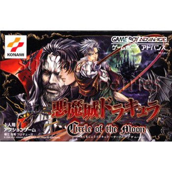 Nintendo Gameboy Advance Game - Akumajou Dracula: Circle of the Moon (Japan / Japanese Edition)