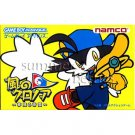 Nintendo Gameboy Advance Game - Kaze no Klonoa: Empire of Dreams (Japan / Japanese Edition)