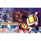 Nintendo Gameboy Advance Game - Bomberman Story (Japan / Japanese Edition)