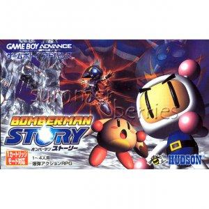 Nintendo Gameboy Advance Game - Bomberman Story (Japan / Japanese Edition)