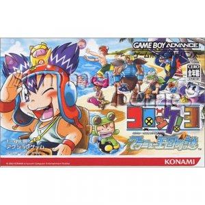 Nintendo Gameboy Advance Game - Korokke! 3: Guranyuu Oukoku No Nazo (Japan / Japanese Edition)