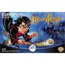 Nintendo Gameboy Advance Game - Harry Potter to Kenja no Ishi (Japan / Japanese Edition)