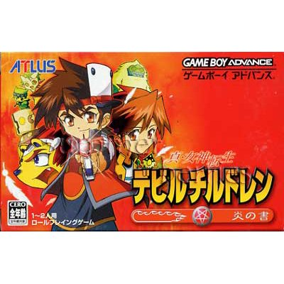 Nintendo Gameboy Advance Game - Shin Megami Tensei - Devil Children 2 - Honoo no Sho (Japanese)