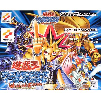 Nintendo Gameboy Advance Game - Yu-Gi-Oh! Duel Monsters: International Worldwide Edition (Japanese)