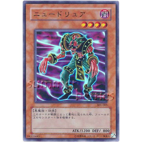 YuGiOh Japanese Card 301-005 - Newdoria [Super Rare Holo]