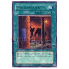 YuGiOh Japanese Card 301-030 - Dark Room of Nightmare [Rare]