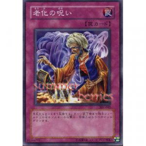YuGiOh Japanese Card 301-042 - Curse of Aging [Common]