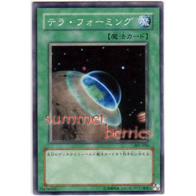 YuGiOh Japanese Card 301-036 - Terraforming [Common]