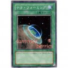 YuGiOh Japanese Card 301-036 - Terraforming [Common]