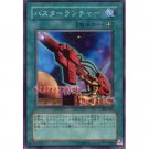 YuGiOh Japanese Card 301-033 - Buster Rancher [Common]